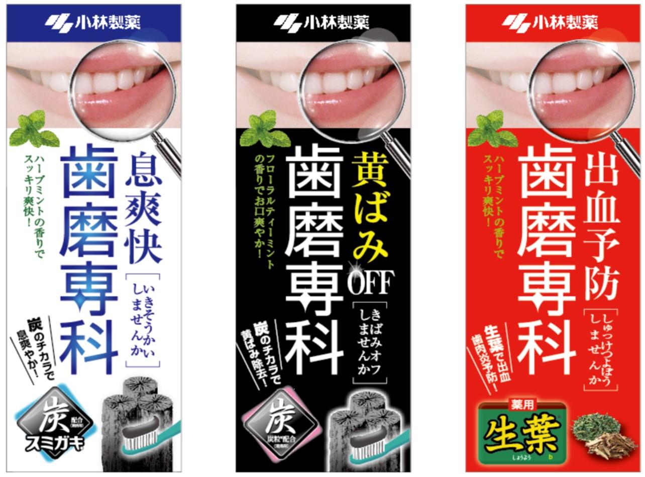 toothpaste2