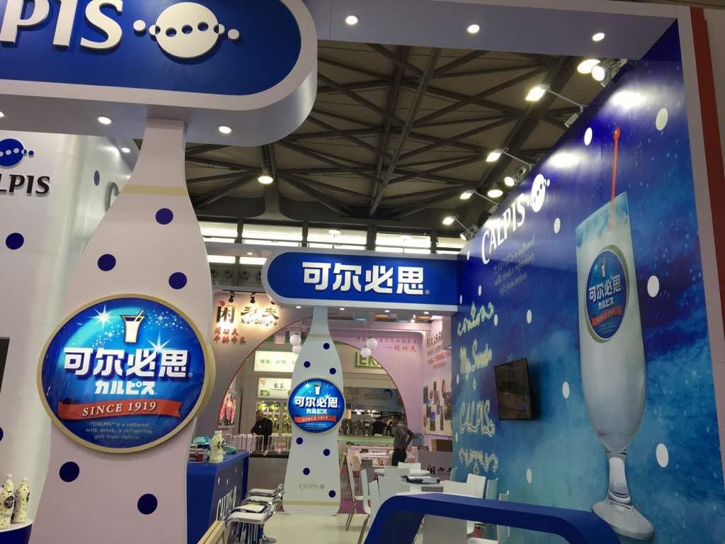WeChat Image_20190130232639