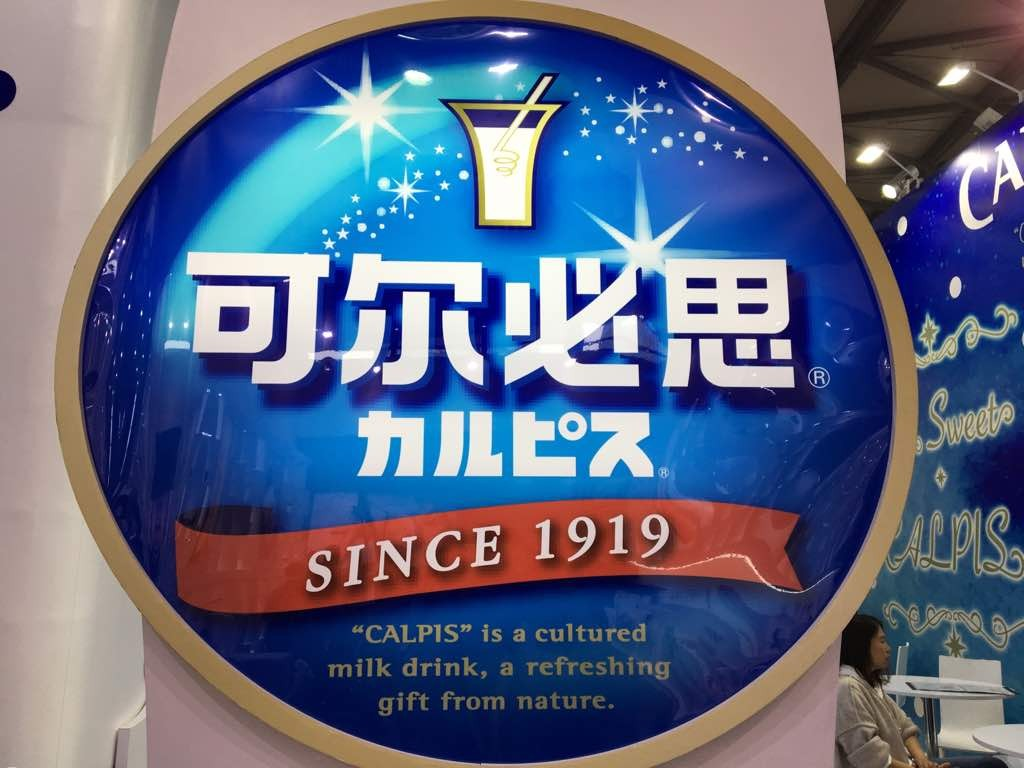 WeChat Image_20190130232653